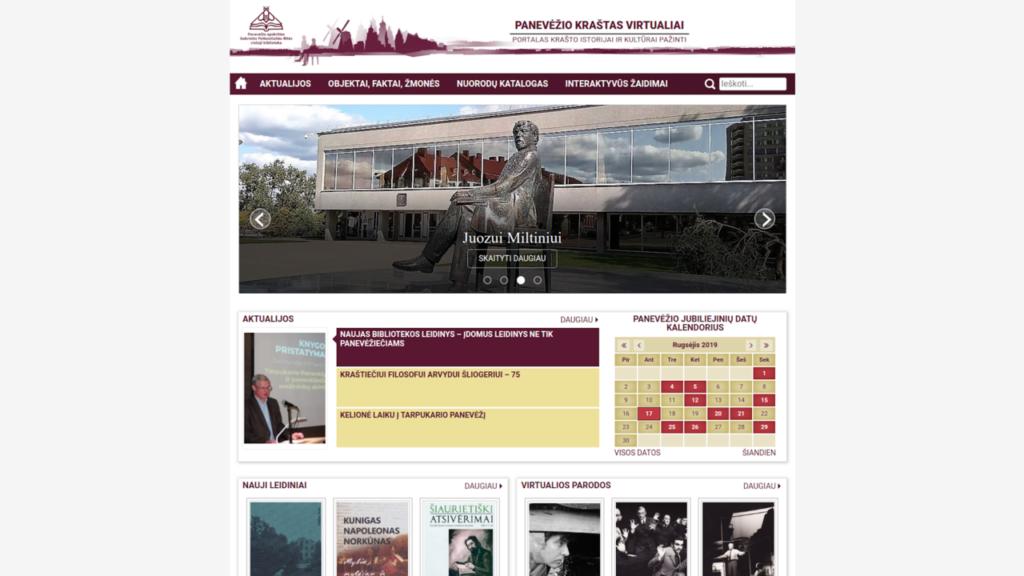 Panevėžio apskrities Gabrielės Petkevičaitės-Bitės viešosios bibliotekos Panevėžio krašto svetainės vaizdas